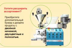 image_2019_07_29T14_53_24_644Z222  rus