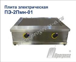 Плита электрическая ПРОГРЕСС ПЭ-2ПМн-0,1
