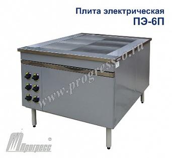 Плита электрическая ПРОГРЕСС ПЭ-6П
