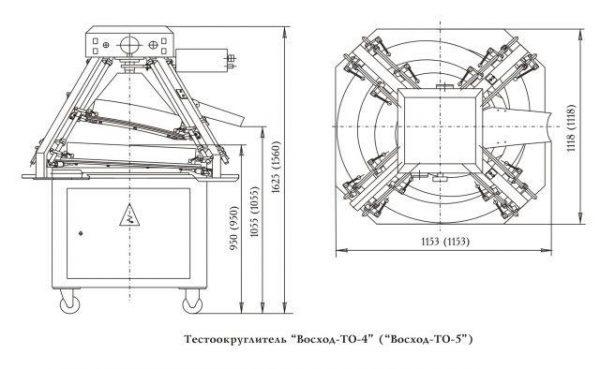 x600 voshod ru 435.fb2