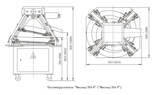 x600 voshod ru 436.fb2