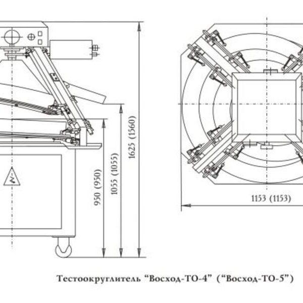 """Тестоокруглитель с центральной регулировкой """"Восход-ТО-4"""" схема"""