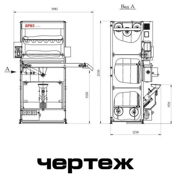 x600 voshod ru 496.fb2