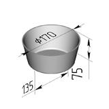 Формы круглые 1ДМз, 170х135х75мм
