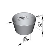 Формы круглые 17 Б (160 х 115 х 90 мм)