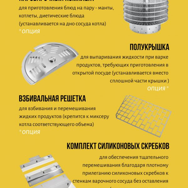 КПЭМ-160-ОР