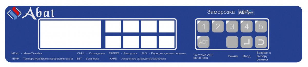 ШОК-10-1/1AEF управление