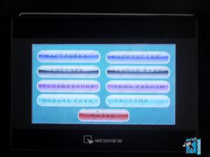экран 3