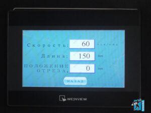 экран 4